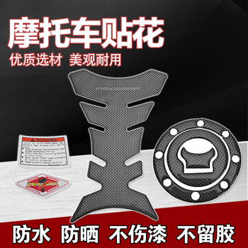 Motorcycle Accessories Parts Motorcycle Oil gas Tank Sticker for Suzuki GSF400 GSF250 74A/75A/77A/78A/79A/7BA GSF Since400 Since image