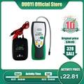 DUOYI DY25 Автомобильный прибор для поиска короткого и открытого замыкания  кабель трекер  инструмент для ремонта  тестер  автомобильный прибор ...