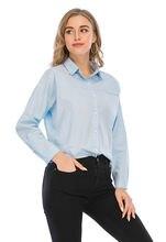 Рубашка в европейском и американском стиле Женская однотонная