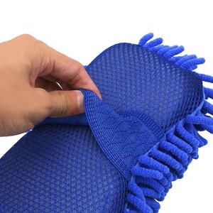 Image 5 - Phụ Kiện Xe Hơi Mềm Mại Máy Giặt Vệ Sinh Găng Tay Da Màu Dụng Cụ Bàn Chải Sử Dụng Hàng Ngày Hộ Xe Máy Tự Động Đa Năng 5 Chiếc