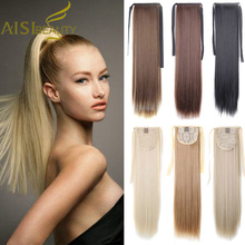 AISI BEAUTY Silky Straight Synthetic Clip in Drawstring Ponytail Hairpieces for