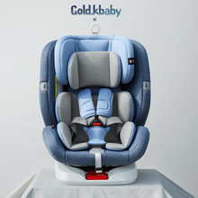 Child Safety Car Seat ISOFIX Booster For Children 360 degree Rotatable Booster For 0-12 Y