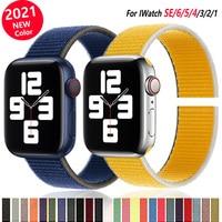 Nylon strap for apple watch band 44mm 40mm 42mm 38mm smartwatch wristband belt sport loop bracelet iwatch series 3 4 5 6 se band