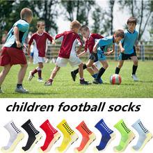 Новые детские футбольные носки Нескользящие мужские спортивные