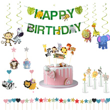Birthday Party Decoration Kids Zoo Safari Jungle Animal Foil Spiral Swirls Banner Bunting Garland Streamer cake decoration