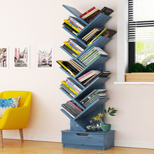 Thickened plate bookshelf stable load-bearing simple multi-layer student bookcase floor tree-shaped creative shelf space-saving