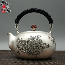 Teapot, portable kettle, silver teapot, hot water 900ml water, Kung Fu tea set.