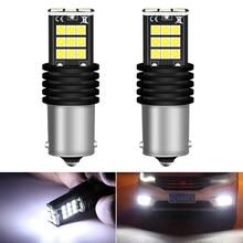 2X 1156 BA15S P21W 24SMD светодиодный светильник для дневных ходовых огней, световой сигнал поворота для Volkswagen VW Passat B8 B5 B6 B7 B5.5 2014