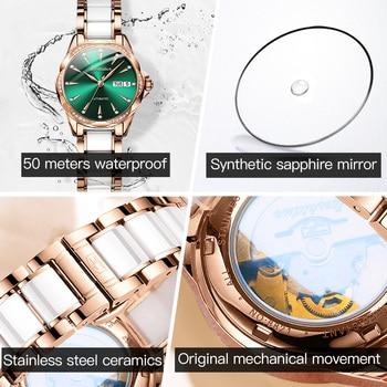 JSDUN Women Mechanical Watch Rose Gold Stainless Steel Ceramics Strap Dress Watches Fashion Luxury Brand Women's Automatic Watch 6