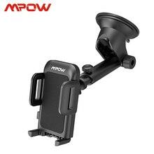 พวงมาลัย MCM12 ผู้ถือโทรศัพท์รถยนต์ Mpow Grip Pro 2 Dashboard Adjustable Car Mount Universal Cradle Stand สำหรับโทรศัพท์มือถือ