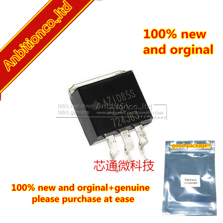 10pcs  100% New And Orginal AZ1085S-2.5E1 AZ1085S TO-252 3A LOW DROPOUT LINEAR REGULATOR In Stock