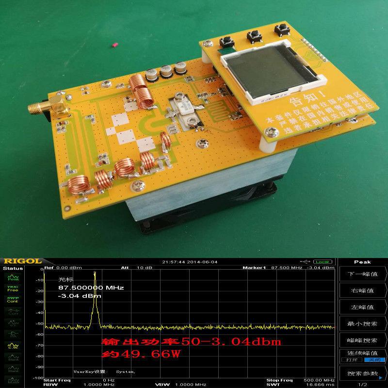 Latest Version 12V Digital LED Portable Radio Station 30W PLL Stereo FM Transmitter 76M-108MHz + Heatsink + Fan