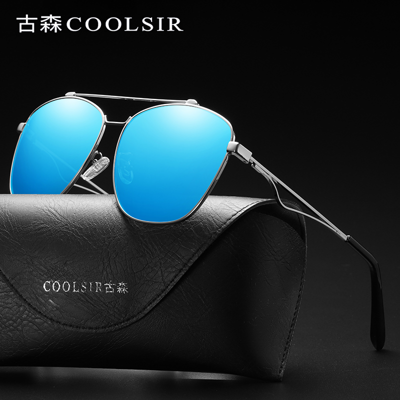 Women's polarizing sunglasses 6071 fashionable ocean slice anti-uv polarizing driving sunglasses 1