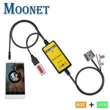 Moonet автомобильный аудио MP3 AUX USB адаптер 3,5 мм AUX Интерфейс CD чейнджер для Ford Focus, Edge, F150, F250, F350 QX502
