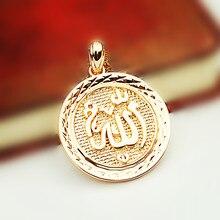 Turcja islamski Allah wisiorek nowa moda wisiorek róża 585 złoty kolor muzułmanin biżuteria akcesoria kobiety i mężczyźni naszyjnik wisiorki