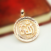 Turkey Islamic Allah Pendant New Fashion Pendant Rose 585 Gold Color Muslim Jewelry Accessories Women and Men Necklace Pendants