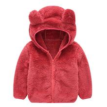 Girls Coat New Cute Baby Boy Toddler Kid Ear Zipper Solid Thick Hooded Coat Warm Outwear Winter overalls for girls manteau fille 2018 brand child winter warm print letter jacket kid winter hooded girls school christmas cute outwear kid winter fur coat