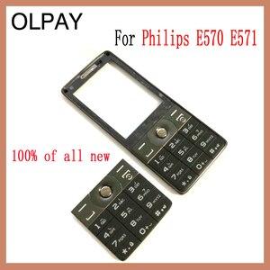 Image 1 - 100% новая Оригинальная клавиатура сотового телефона Philips E570 E571 CTE570 для Philips E570 E571 CTE570