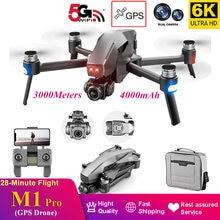Большой m1 pro gps дрона с дистанционным управлением 6k hd Камера
