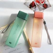500ml New Square Frosted Fruit Milk Water Cup Portable Leakproof Korean Style Wi