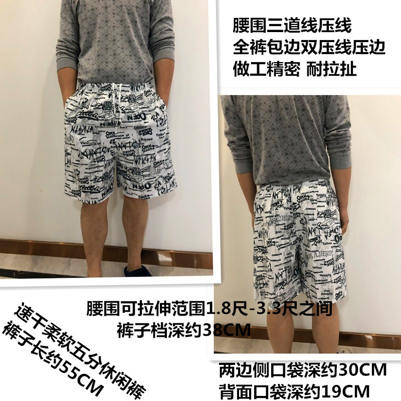 Beach Shorts Short Casual Sports Household Swimming Beach Surfing Quick-Dry Printed Large Size Trunks Booth Goods