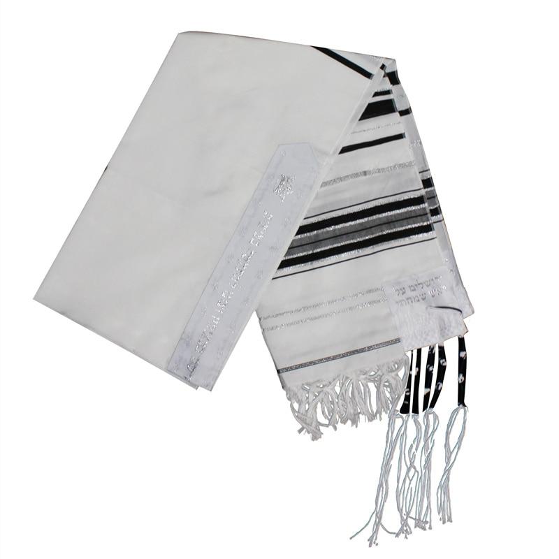 74x20inch Black  Jerusalem City Tallit Prayer Shawl With Matching Bag  Jewish Tallits