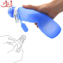 600ml Silicone Folding Water Bottle Outdoor Sports Supplies