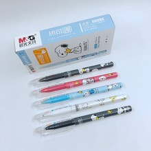 M&G 12pcs Snoopy Magic Erasable Pen 0.5mm Rod Black Blue Ink Gel Pens Color Kawaii Korean Stationery Kids Student Gifts(China)