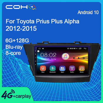 COHO For Toyota Prius Plus Alpha 2012-2015 Car Radio Multimedia Video Player Navigation GPS Android 10 Octa Core 6+128G image