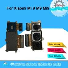 Mi9 Mi Parts Cable