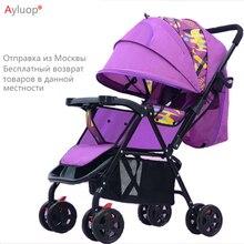 Stroller supplier folding stroller children's stroller baby stroller for travel baby stroller folding lightweight strollers pram