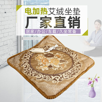 Car Mounted Household Wormwood Hot Compress Electric Heating Fever Seat Cushion Gold Moxa Haemorrhoids Moxibustion Therapy Anti- hanriver electric heating moxa spontaneous hot tsao apply to protect the knee joints physical therapy product package