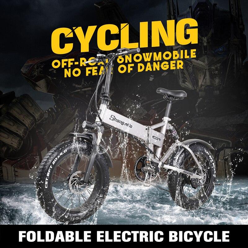 Electric Bike 500W City Bike Folding  Electric Bicycle Electric Mountain Bike 20 inch 4.0 Fat Tire ebike  48V Lithium Battery 2
