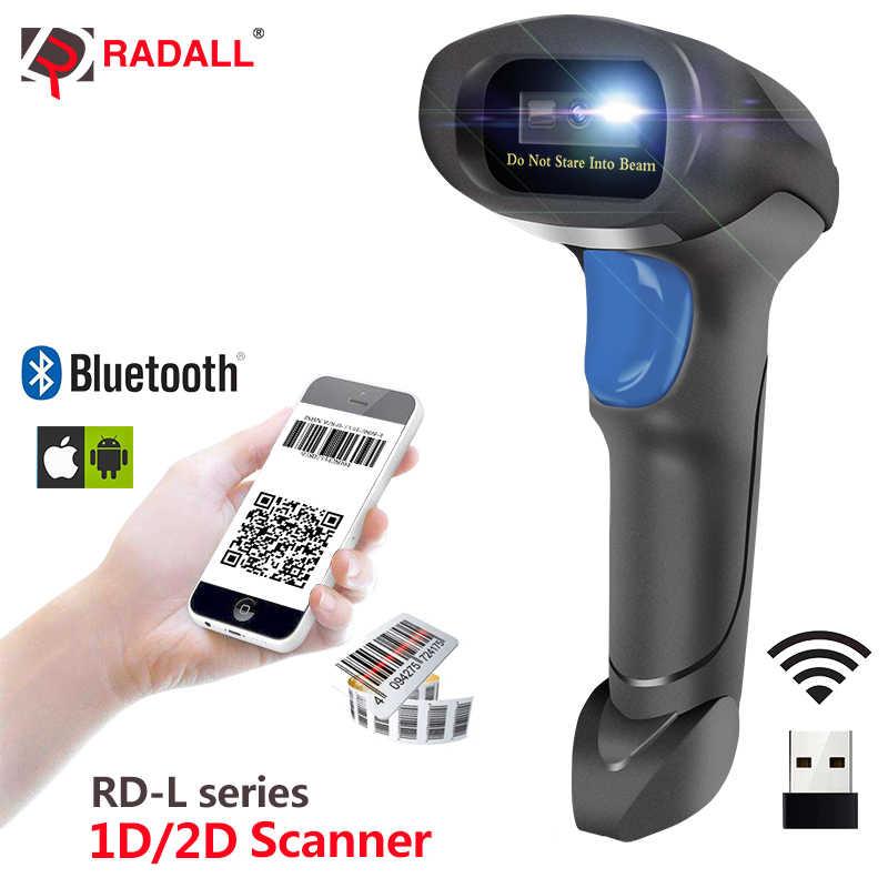 Новое поступление Bluetooth сканер штрих-кода беспроводной 1D/2D проводной Ручной считыватель штрих-кода для инвентаризации POS терминал