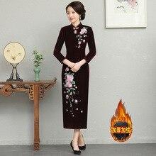 Ve kalınlaşmış uzun dokuz kollu Cheongsam elbise geliştirilmiş Retro anne kadife Cheongsam nakış sonbahar ve kış 2020