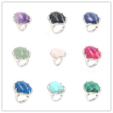 FYJS Unique Silver Plated Oval Shape Malachite Stone Resizable Finger Ring Cherry Quartz Jewelry