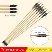 Традиционные охотничьи стрелы с деревянными перьями 31 дюйм