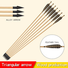 Flechas de plumas de madera para caza tradicional, arco recurvo de arco compuesto, accesorios de tiro para deportes al aire libre, 31 pulgadas