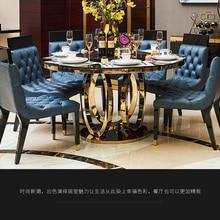 Дизайнерский уникальный набор столовой из нержавеющей стали с мраморным столом и 6 кожаными стульями mesa обеденный стол muebles comedor