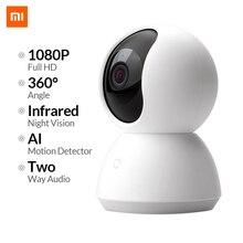 Xiaomi Mijia MINI IP กล้อง WiFi 2MP 1080P HD อินฟราเรด Night Vision 360 องศาไร้สายสมาร์ท Mi Home Security ระบบกล้อง