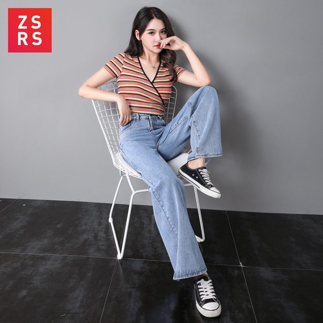 ZSRS Women Jeans Pants Leisure Loose High Waist Vintage wide leg jeans Women Jean Korean Style All-match Simple Full-length 2