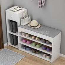 Shoe Cabinet Stool Small Door Household Cushion Soft Multi-Layer Integrated