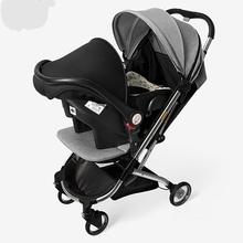 Wózek dziecięcy z dzieckiem fotelik samochodowy kosz na niemowlę dziecko samochód cochesitos de bebe kinderwagen coche bebe carro bebe wózek dla dziecka tanie tanio Ecoz CN (pochodzenie) 0-3 M 4-6 M 7-9 M 10-12 M 13-18 M 19-24 M 2-3Y 25kg Numer certyfikatu