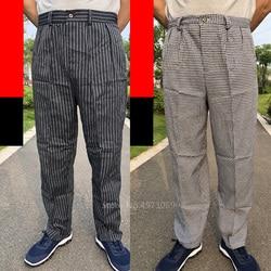 Calças soltas do chef dos homens serviço de comida trabalho wear stripe cozinha restaurante uniforme cozinhar calças para o homem chef maxi M-4XL catering