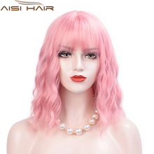 цена на AISI HAIR Short Bob Wig for Black Women Synthetic Pink Wig With Bangs 14 inches Cosplay Wigs Heat Resistant Fiber