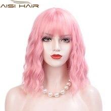 Женский короткий синтетический парик aisi розовый с челкой 14