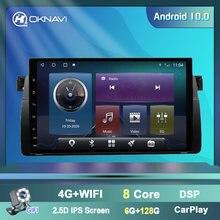 Oknavi 4g + 64g android 90 Автомобильный видео плеер для bmw