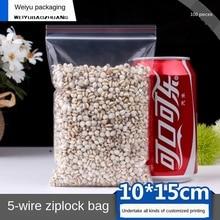 Ziplock Bag Transparent Plastic Bag Plastic Packaging Bag 10X15cm Thick 0.05mm Plastic Food Bags Plastic Sealed Bag100pcs