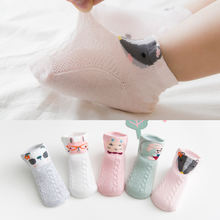 5 парт/лот летние сетчатые детские милые Мультяшные носки для