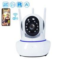 Inesun [2020 أحدث] كاميرا أمان لاسلكية داخلية ذكية 1080P المنزل واي فاي كاميرا IP لمراقبة الطفل 2 Way الصوت تتبع السيارات
